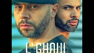 Muslim & Dj Van - L`GHOUL 2016 (OFFICIAL AUDIO)  مسلم  و ديجي فان ـ الغـول Video
