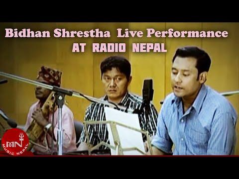 Bidhan Shrestha Live Radio Nepal 2067