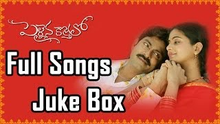 Pellaina Kothalo(పెళ్లైన కొత్తలో) Telugu Movie || Full Songs Jukebox || Jagapathi Babu, Priyamani