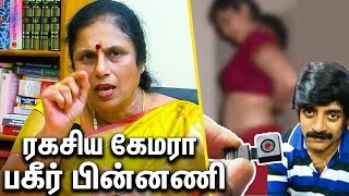 Advocate Santhakumari Interview | Ladies Hostel Hidden