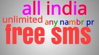 free sms unlimited in india