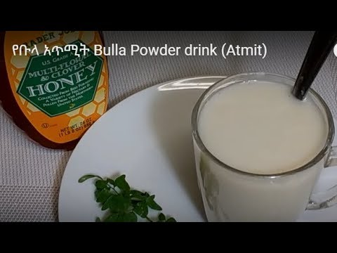 How To Make Atmit Out of Bulla - ግሩም የቡላ መጠጥ (አጥሚት)