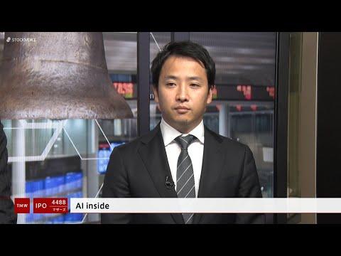 AI inside[4488]東証マザーズ IPO