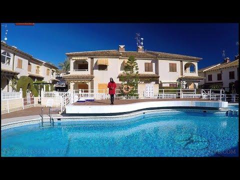 Летняя недвижимость в испании