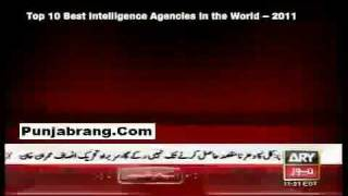 ISI on 1st in top 10 Intelligence Agencies in the World 2011 by American Crime News Report