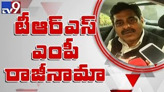 Chevella MP Konda Vishweshwar Reddy quits TRS