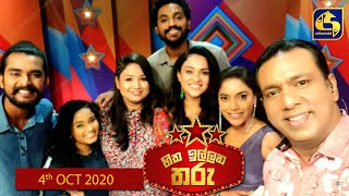 Hitha Illana Tharu 2020-10-04  Live