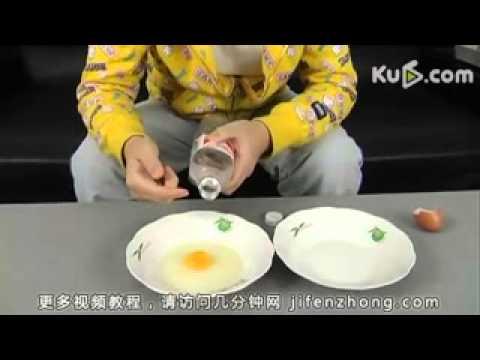 פטנט סיני להפרדת החלמון מהחלבון