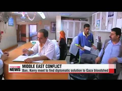 Ban, Kerry push for Gaza cease-fire