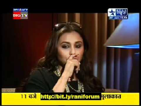 Rani Mukerji: I am not romantically connected to Aditya chopra
