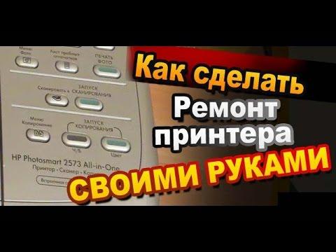 Ремонт струйных принтеров hp видео