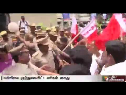 Youth Federation protests against banks harassment over educational loan in Madurai