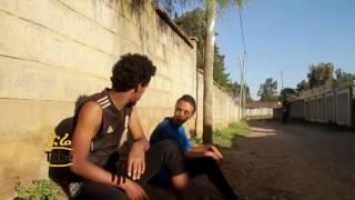 "Short scene from Ethiopian Movie ""Yeleba Lij"""