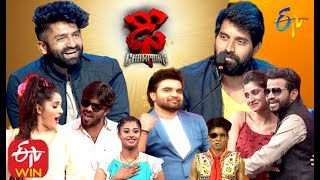 Dhee Champions | 11th December 2019 | Full Episode | ETV Telugu