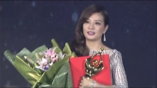 Vicki Zhao / 赵薇 (Zhao Wei): 32nd Hundred Flowers Awards Ceremony