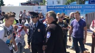 Кто нашего старика побил ? Казаки и Навальный после драки в Анапе 17 05 2016