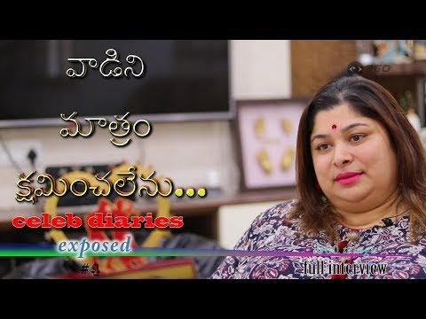 Telugu Popular Tv Actress Meghana Indraneel revealed secrets finally||Full interview