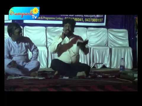 JAU HATA KARUTHAE PAPA (BHAJAN GANGA)
