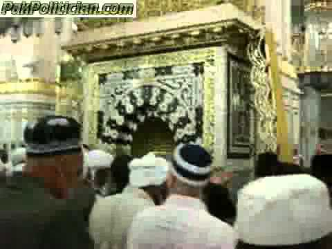 Powerful Recitation Of Drood Taj Shareef video