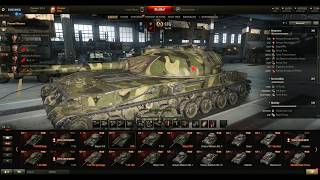 World Of Tanks. STG Guard Review And Gameplay.
