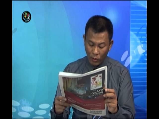 DVB -15-09-2014 သတင္းစာေပၚကဖတ္စရာမ်ား အပုိင္း(၁)