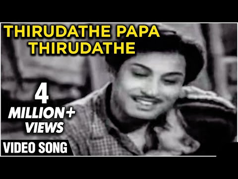 Thirudathe Papa Thirudathe