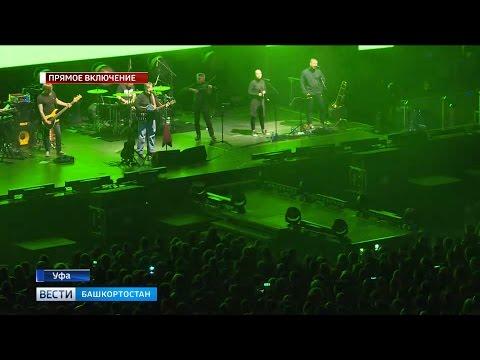 Прямое включение «Вестей» с концерта группы «ДДТ»