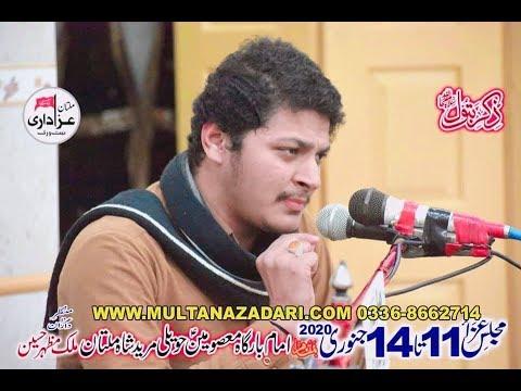 Manqabat khawan Laeeq Raza I Majlis 14 January 2020 I Imam Bargah Hawali Mureed Shah Multan