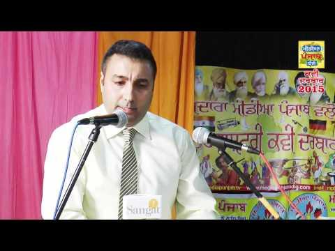 Kavi Darbar 2015 Part - 6 (Media Punjab TV)