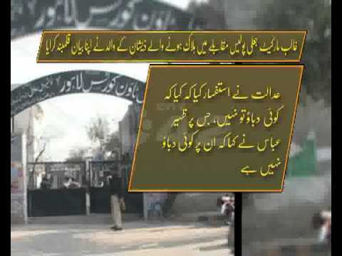 Ghalib Market Man Died In Police Fake Encounter Inquiry Update Pkg City42
