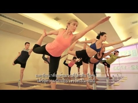 Yoga for absolute beginners video