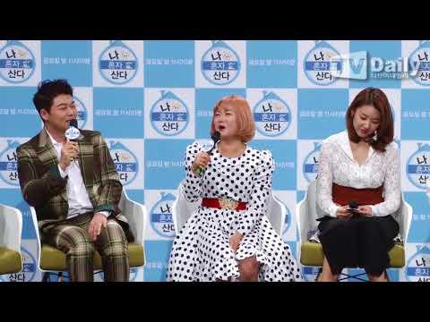 [TD영상] 전현무(Jun Hyun Moo)