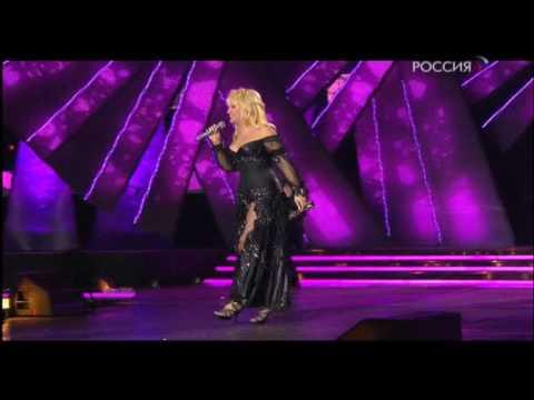 Ирина Аллегрова. Княжна Песня года 2009