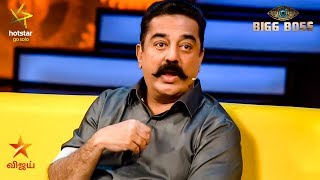 BREAKING: Kamal to Host Bigg Boss Season 3 | Reveals in Bigg Boss 2 Grand Finale