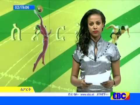 Sport eve news from ebc June 18 2017
