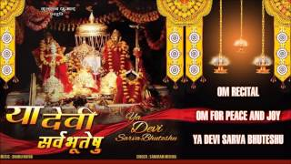 Ya Devi Sarva Bhuteshu With Om Recitation By Sangram Mishra I Full Audio Songs Juke Box