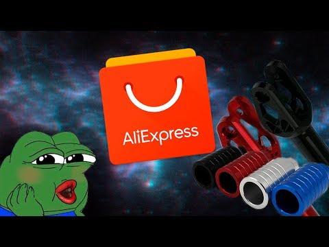 ЕЩЕ ДЕТАЛИ С ALIEXPRESS