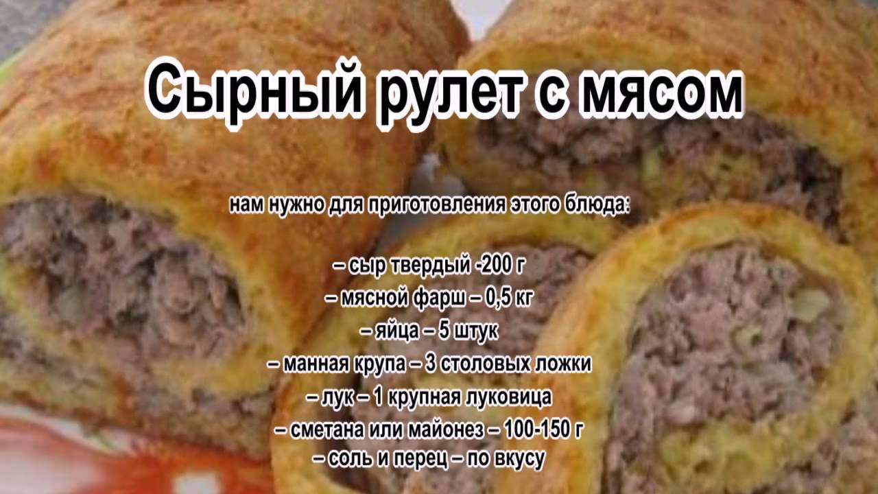 Лазанья с фаршем 23 рецепта с фото пошагово