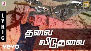 Vivegam Thalai Viduthalai Tamil Lyric Ajith Kumar | Anirudh | Siva