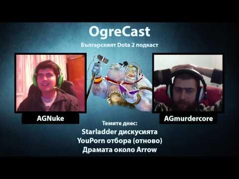 OgreCast епизод 8 - Дискусия за Starladder сезон 10, YouPorn отбора и драмата около Arrow и други :D