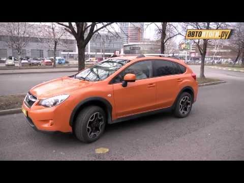 Subaru XV. Тест-драйв