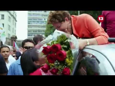 Último programa eleitoral de Dilma Rousseff