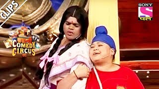 Bharti Is Sick Of Her Mother - Kahani Comedy Circus Ki