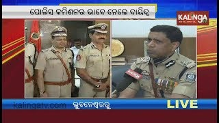 Exclusive interview with newly appointed twin city Police Commissioner Sudhansu Sarangi | Kalinga TV
