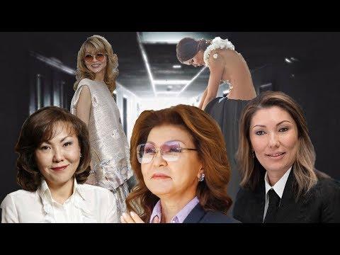 Чем могут закончить Дарига, Динара и Алия Назарбаевы/ БАСЕ