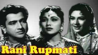 Rani Rupmati Full Movie  Nirupa Roy Old Hindi Movi