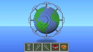 Что если построить мост вокруг Земли?