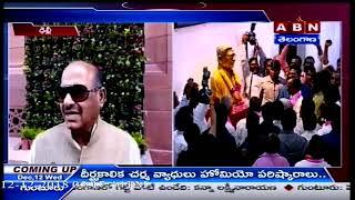 రైతులని మెప్పించిన వారిదే అధికారం | J C Diwakar Reddy Over Telangana Polls Result
