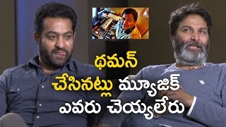 Jr NTR andamp; Trivikram About Thaman SS @Aravinda Sametha Team Hilarious interview