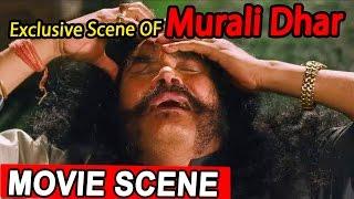 ड्यान्की ड्याङ   Exclusive Scene of Murali Dhar   Nepali Movie   BHAIRAV
